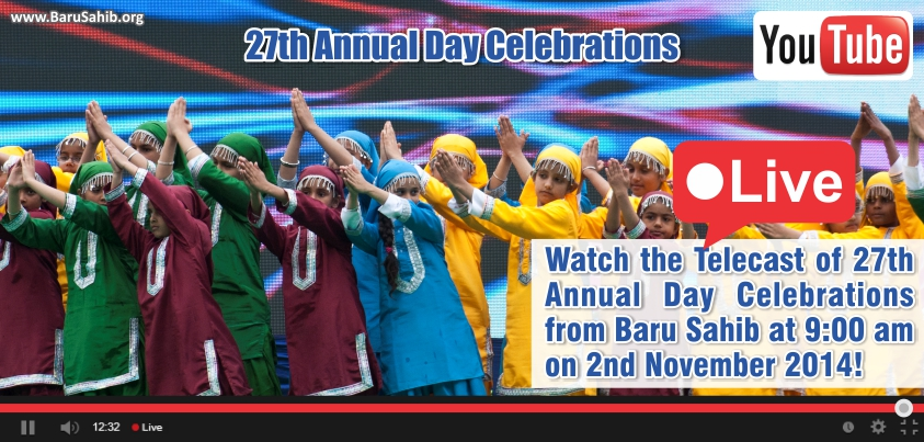 Live Telecast Annual Day