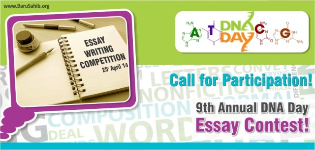 9th annual dna day essay contest About bio-it world editorial news and notes from ashg 2017 october and quantitatively analyzed essays submitted to ashg's 2016 dna day essay contest.