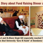 The Success Story about Fund Raising Dinner at Brampton!