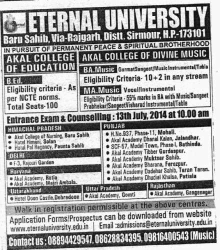Entrance Exam & Counselling for B.Ed., BA and MA in Music