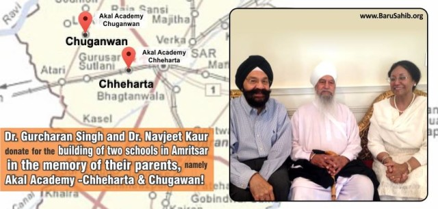 A Couple From New Jersey Donate to Build 2 Akal Academies in Amritsar in the memory of their parents!