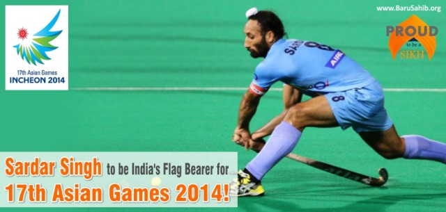Sardar Singh to be India's Flag Bearer for Asian Games