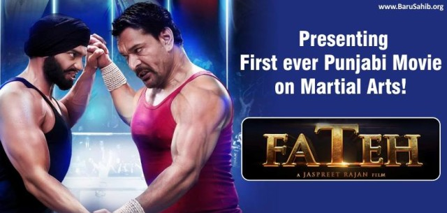 The First Ever Punjabi Movie on Martial Arts- Fateh!