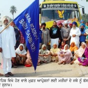 65 patient sent to Baru Sahib for operation