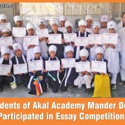 Students of Akal Academy Mander Dona Participated in Essay Competition!