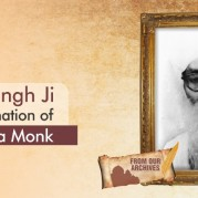 How Sant Teja Singh ji transformed from being an Atheist to a Saint 1