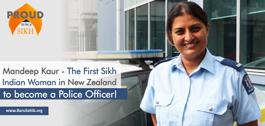 The first sikh indian woman in new zealand to become a - How to apply to become a police officer ...