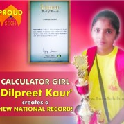 CALCULATOR GIRL 'Dilpreet Kaur' creates RECORD by solving 100 division sums in 96 SECS!