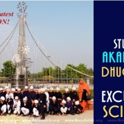 Students of Akal Academy, Dhugga Kalan on an Excursion to Science City!
