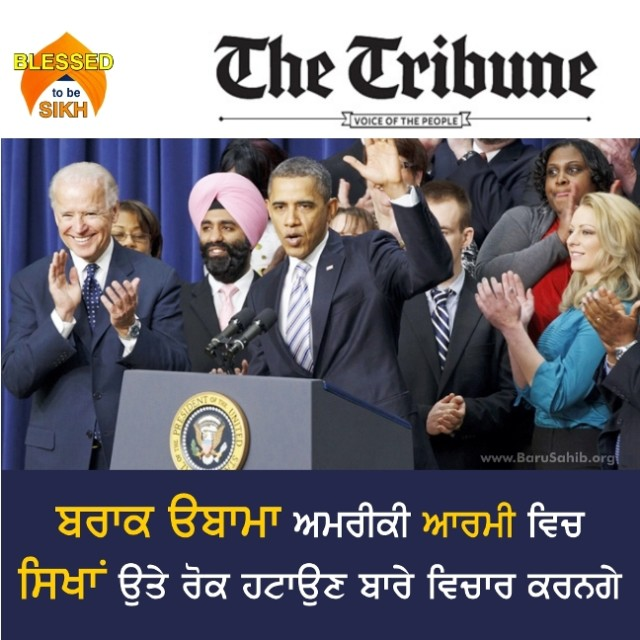 Barak Obama to look into demands of removing Curbs on SIKHS in US Army