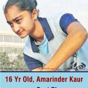 16 Yr Old, Amarinder Kaur declared as the Best Players at the 61st National School Games!