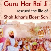 How did Guru Har Rai Ji rescued the life of Shah Jahan's Eldest Son!