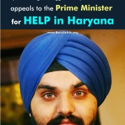 Jaspreet SINGH, Alumnus of ACET Baru Sahib appeals to the Prime Minister for HELP in Haryana