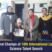 10th International Level Science Talent Search Exam 2015