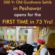 300 Yr Old Gurdwara Sahib in Peshawar opens for the FIRST TIME in 73 Yrs!