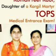 17 Yr Old KomalPreet Kaur, Daughter of a Kargil Martyr tops Medical Entrance Exam!