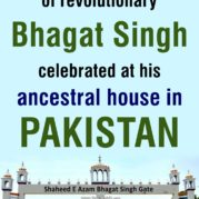 109th Birth Anniversary of revolutionary Bhagat Singh celebrated at his ancestral house in PAKISTAN