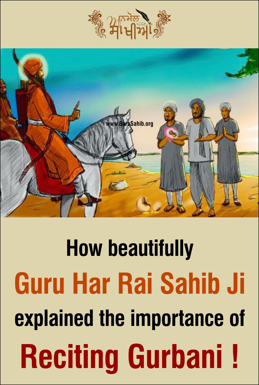 importance of guru In this very birth each one seeks guidance from teachers, doctors, lawyers, etc for simple things if this is so then it is really beyond one's imagination to understand the importance of the guru who releases one from the.