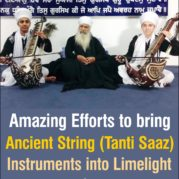 amazing-efforts-to-bring-ancient-string-tanti-saaz-instruments-into-limelight-for-gurmat-sangeet