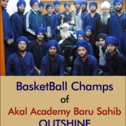 basketball-champs-of-akal-academy-baru-sahib-outshine-at-the-st-lukies-tournament