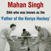 mahan-singh-sikh-who-was-known-as-the-father-of-the-kenya-hockey