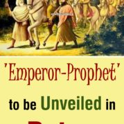 emperor-prophet-to-be-unveiled-in-patna
