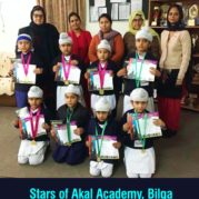 Stars of Akal Academy, Bilga excel in the 11th International Level Science Talent Search Exam (1)