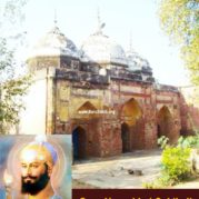 Guru Hargobind Sahib Ji ordered his Sikhs to built a Mosque for Muslims (1)