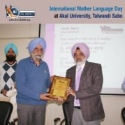 International Mother Language Day at Akal University, Talwandi Sabo