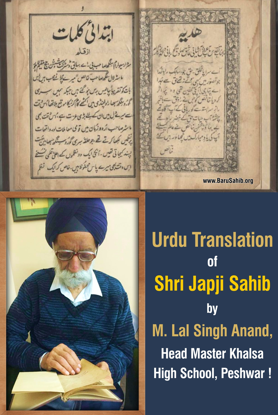 Urdu Translation of Shri Japji Sahib by M  Lal Singh Anand ,Head