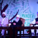 """Baba Iqbal Singh - Mission to Reboot Punjab Through Value - Based Education"""" - Book Launch"""