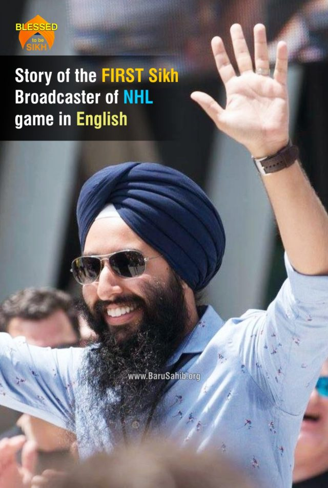 You are here: Home General Story of the FIRST Sikh Broadcaster of NHL ...