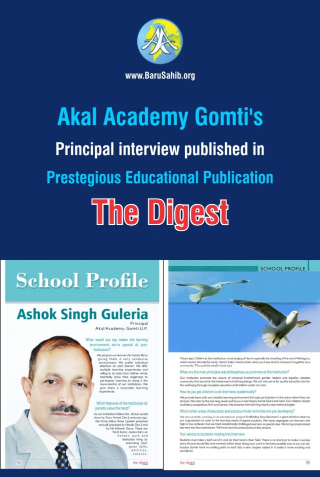 Prestegious Educational Publication The Digest
