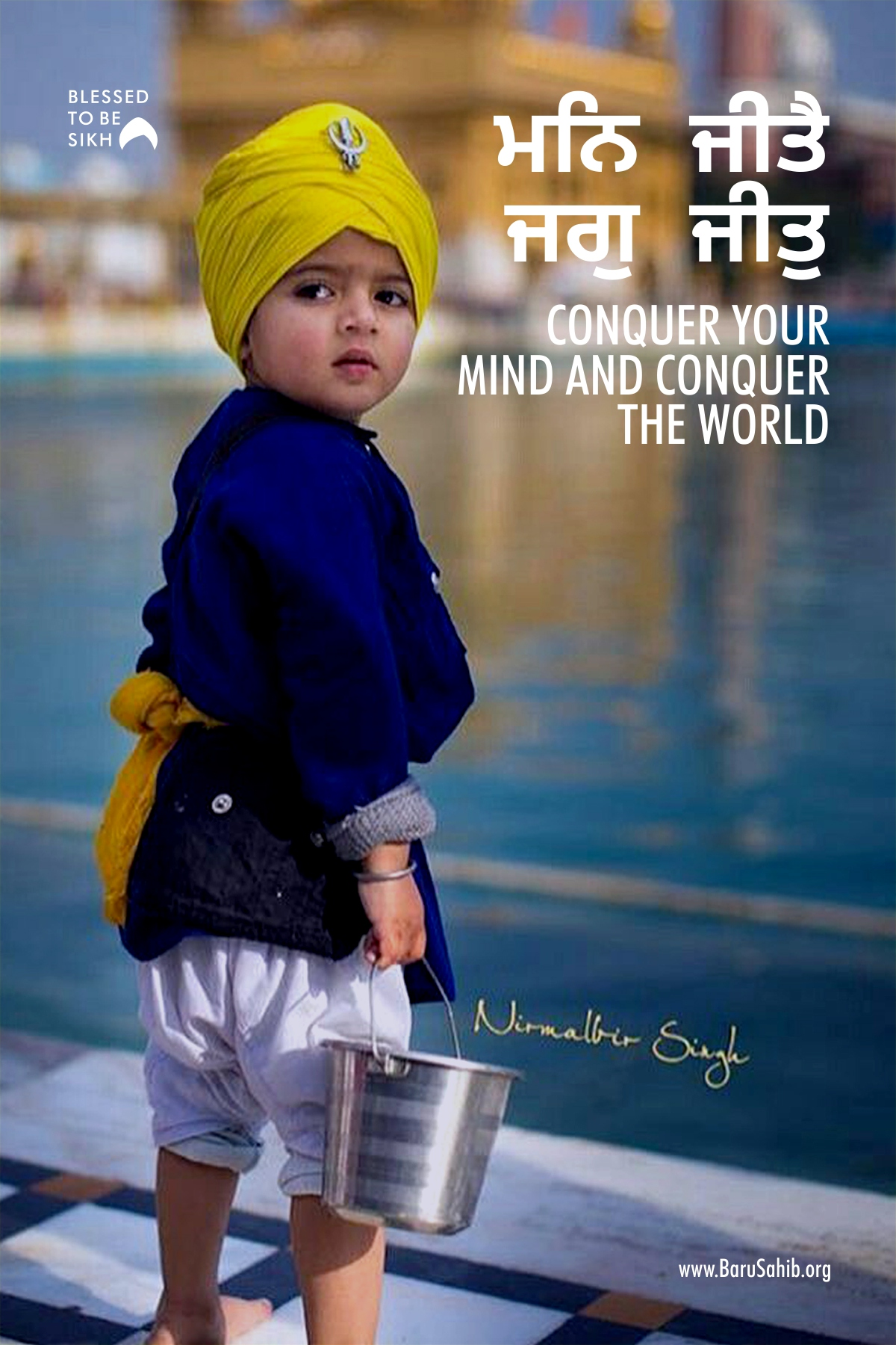 Man Jeete Jag Jeet Conquer your mind and conquer the World - Ramneet