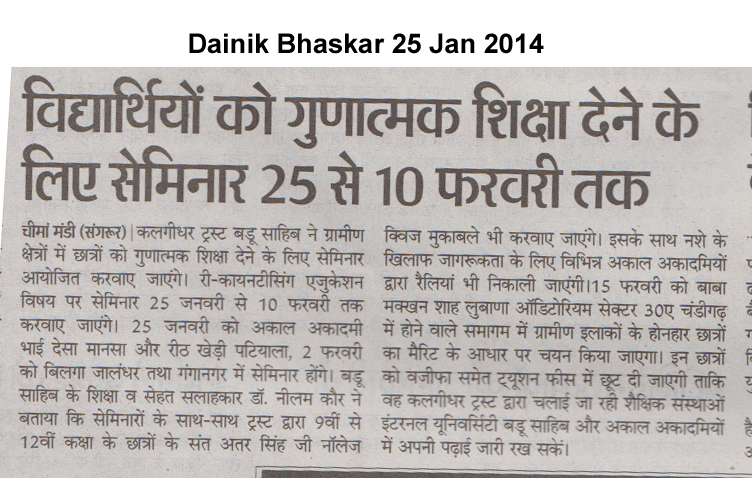 dating dainik bhaskar While scanning server information of datingbhaskarcom we found that it's hosted by google llc since january 10, 2018 earlier datingbhaskar was hosted by.